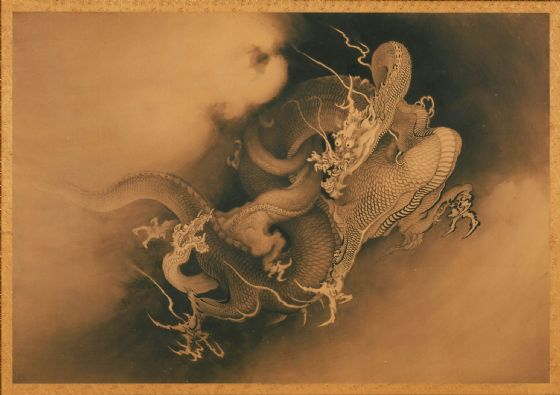 Hogai, Kano: Two Dragons in the Clouds. Fine Art Print/Poster. Sizes: A4/A3/A2/A1 (0039)
